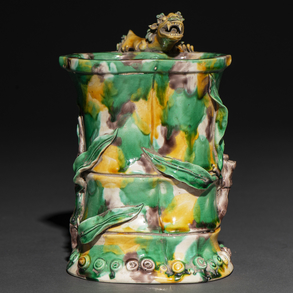 Portapinceles en porcelana china. Trabajo Chino, Siglo XIX