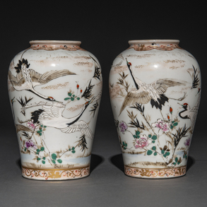 Pareja de jarrones en porcelana japonesa. Trabajo Japonés, Periodo Kutani, h. 1900