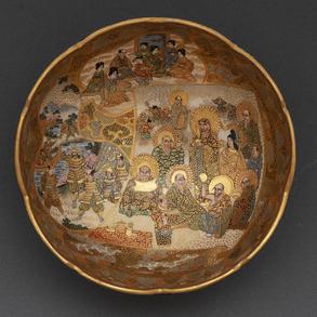 Bowl Japonés en porcelana Japonesa Satsuma. Trabajo Japonés, Siglo XIX