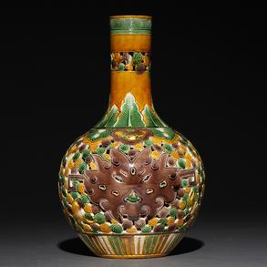 Jarrón en porcelana China. Trabajo Chino, Siglo XIX-XX