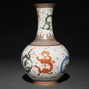 Jarrón en porcelana china familia rosa. Trabajo Chino, Siglo XX