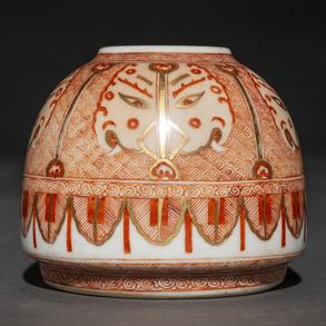 Recipiente en porcelana china. Trabajo Chino, Siglo XIX-XX