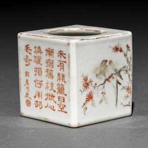 Recipiente en porcelana china. Trabajo Chino, Finales del siglo XIX-XX