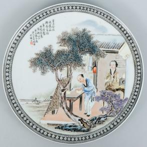Plato de jardín en porcelana china. Trabajo Chino, Siglo XX