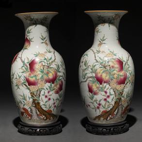 Pareja de jarrones en porcelana china. Trabajo Chino, Siglo XIX-XX