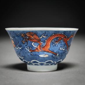 Taza en porcelana china. Trabajo Chino, Siglo XIX-XX