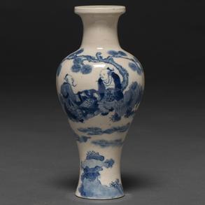 Jarrón en porcelana china azul y blanca. Trabajo Chino, Siglo XIX