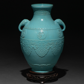 Jarrón en porcelana china color azul turquesa claro. Trabajo Chino, Siglo XIX-XX