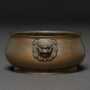 Incensario chino reliazado en bronce. Trabajo Chino, Siglo XIX