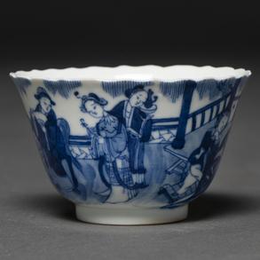 Tazita en porcelana china azul y blanco. Trabajo Chino, Siglo XIX
