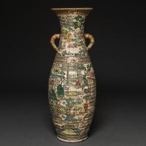 Jarrón´Chino  en cerámica esmaltada. Trabajo Chino, Finales del Siglo XIX-XX