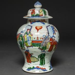 Tibor en porcelana China. Trabajo Chino, Finales del Siglo XIX