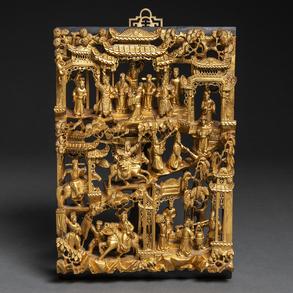 Retablo Chino realizado en madera tallada y dorada. Trabajo Chino, Siglo XX