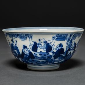 Cuenco en porcelana china azul y blanca. Trabajo Chino, Siglo XIX